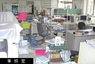 本社1階事務室の被災状況写真